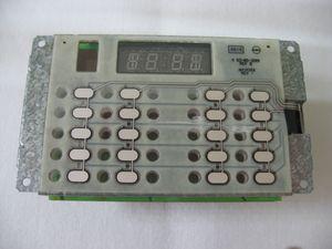 Программатор 70228401Р
